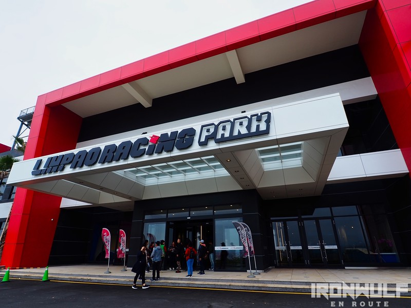 Liphao International Circuit Park