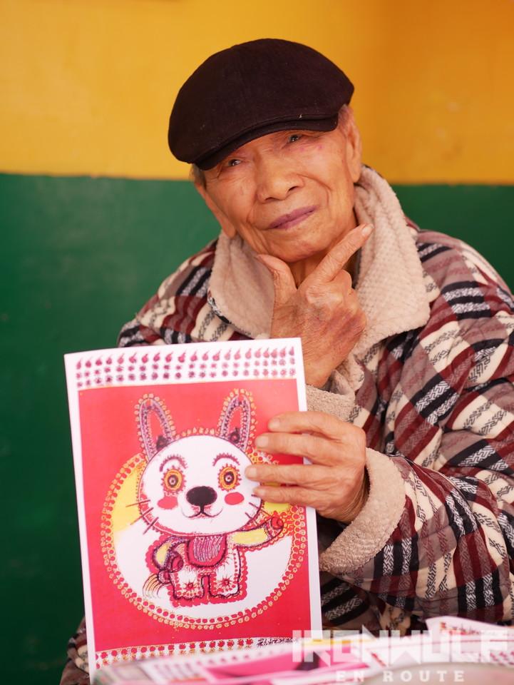 "Huang Yung-Fu, known as ""Grandpa Rainbow"""