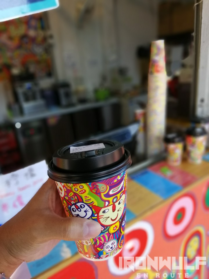 Colorful coffee cup from their cafe