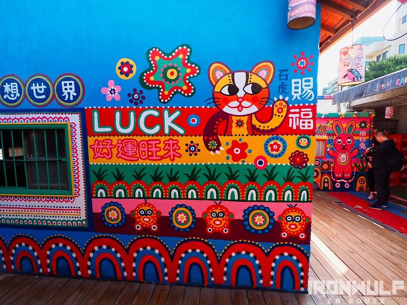 Lucky cat artwork