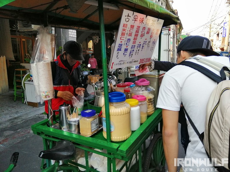 Tasty sesame drink vendor