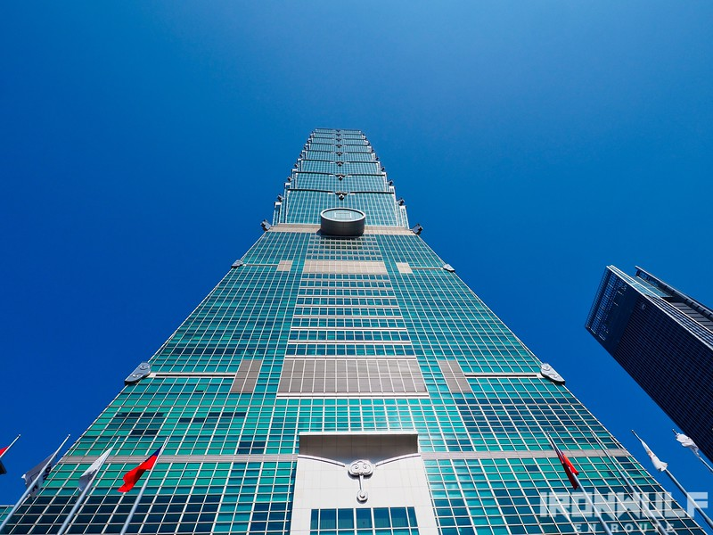 Worm view of Taipei 101