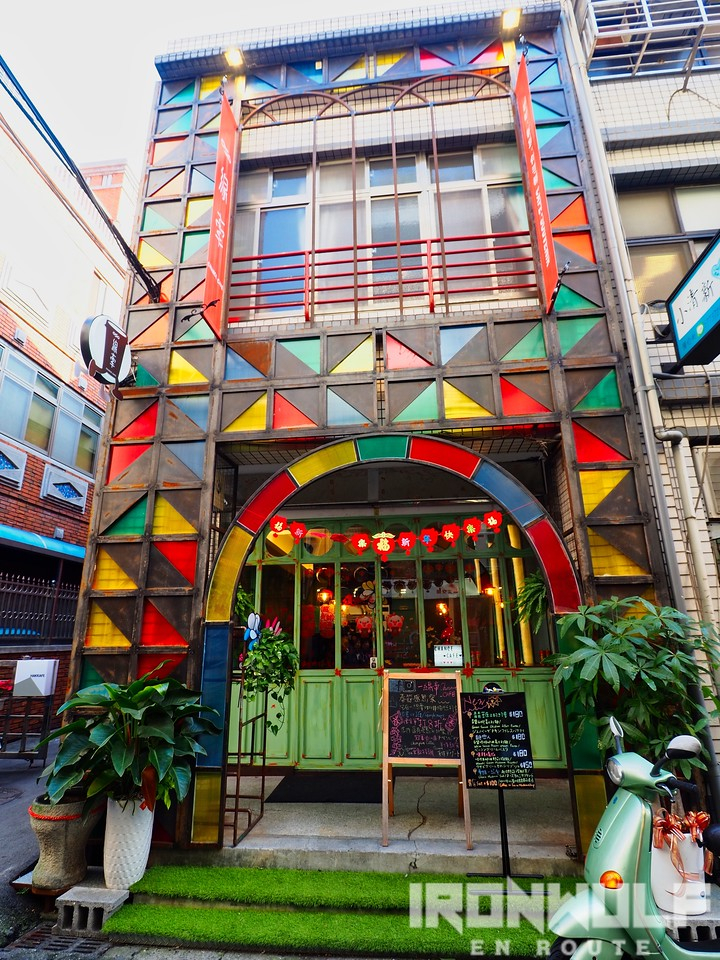 Fancy modern cafes