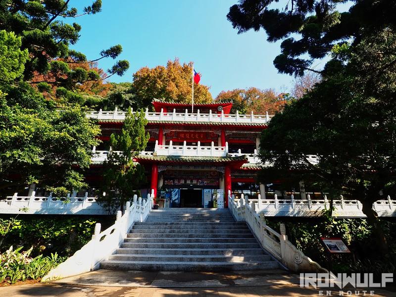 Xinhai-Guangfu Building