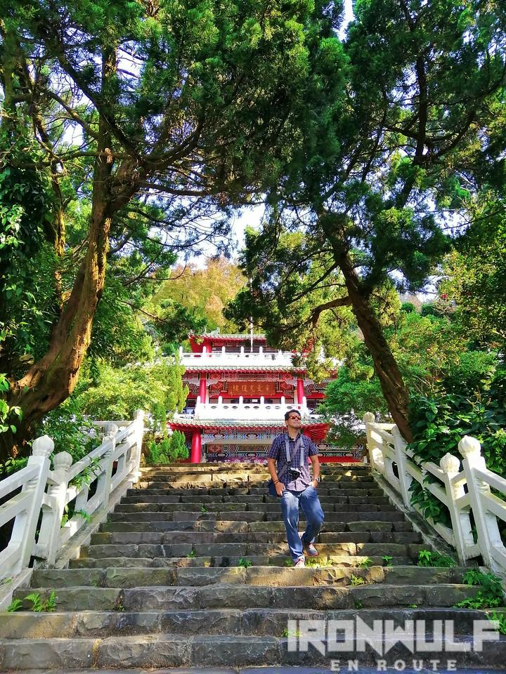 Stairway to Xiang-Guangfu