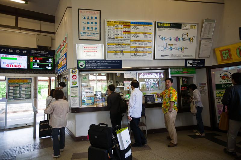 登別駅舎にて - Noboribetsu, Hokkaido, July 2010