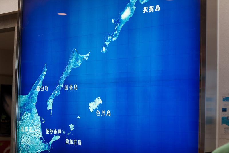 道東と北方領土はこうなってました - Shiretoko, Hokkaido, July 2010