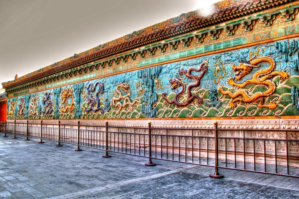 The Nine Dragons Wall
