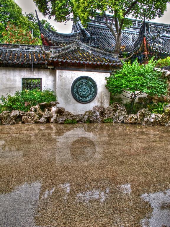 The Yu Garden in the rain