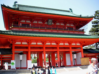Heian Shrine again
