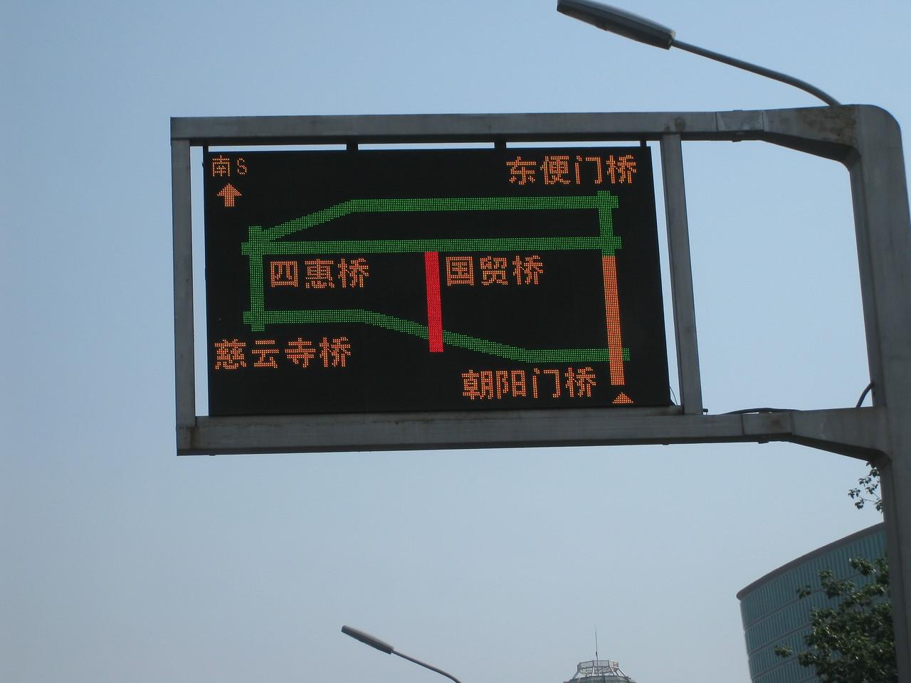 Chinese traffic info?