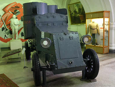 The Austin armoured car used by Lenin to deliver a speech after coming back from exile to St Petersburg in 1917.