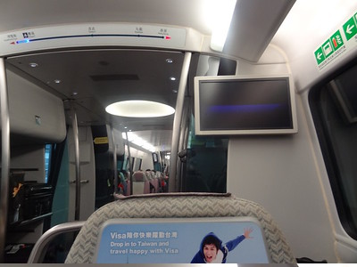 on the Airport Express