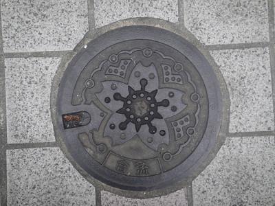 sakura pothole cover