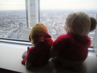 here we are in Shinjuku