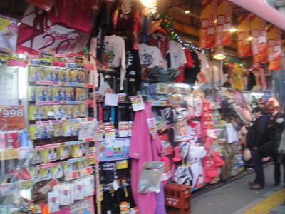 Don Quixote Shinjuku