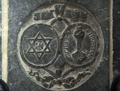 20-The same memorial stone with Aleph (upside down)