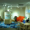 Money Museum Kids' Zone