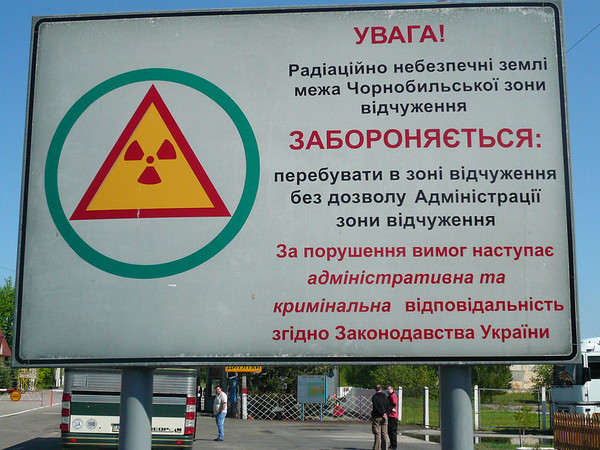 And the same in Russian