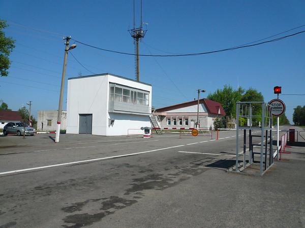 Checkpoint Dityatki