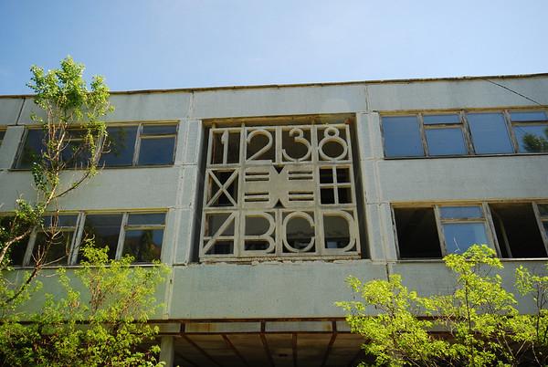 Middle School 5,is near the Avangarde Stadium