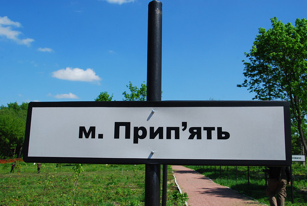 """Pripyat""..thanks for the translation Marina."