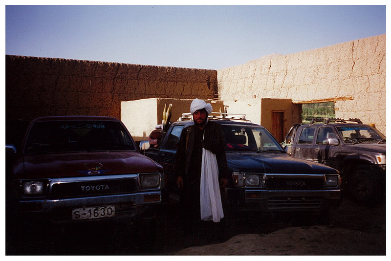 Inside the Bamiyan compound