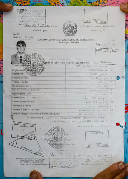 Afghan 'Rupos' document for temporay vehicle import