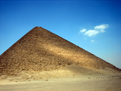 The Red Pyramid at Dashur (the one we ventured into a few photos earlier)