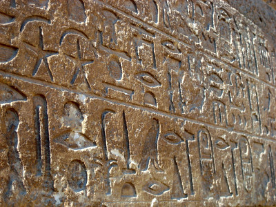 Hieroglyphics on a tomb at Giza