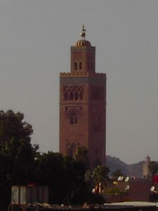 Mosque_Tower