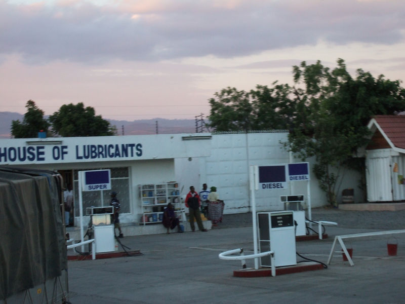 This gas station, apparently a small chain in northern Tanzania, was located next to the campground.  The name provided some source of amusement.