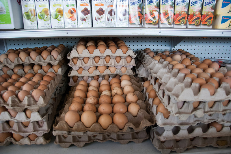 "<span id=""title"">Eggs</span> Cage-free, organic, free-range, omega-3? Nope, just eggs. Take 'em or leave 'em."