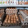 "<span id=""title"">Eggs</span> Cage-free, organic, free-range, omega-3? Nope, just eggs. Take 'em or leave 'em."