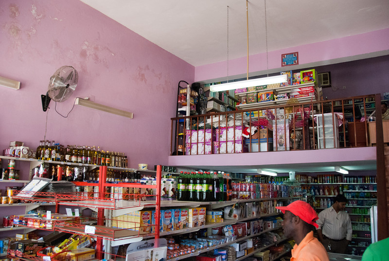 """<span id=""""title"""">Grocery Store</span> In the business center of Pemba we visited this grocery store, or at least as close to a grocery store as you can find."""