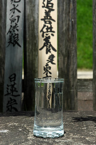 Hiroshima, glass of water for all those who couldn't drink when the americans nuked them.