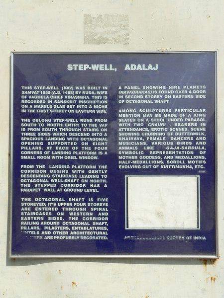 Adalaj Vav, (Step wells) Ahmedabad