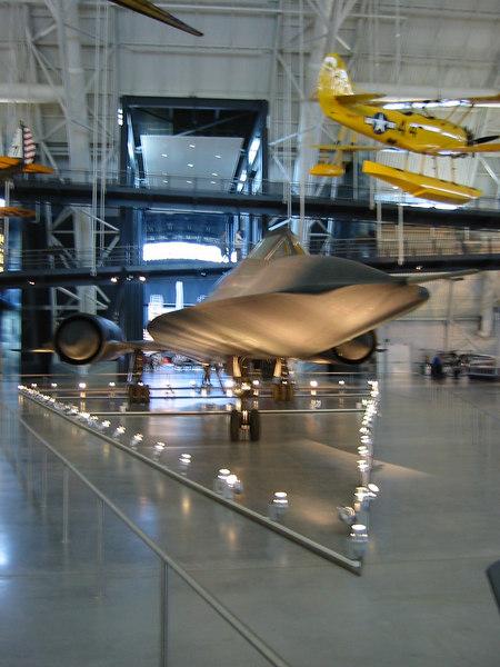 SR-71 Blackbird (Front view)