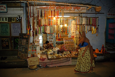 The sites of the city of Pushkar. Shops selling assorted items. The city is famous for the Brahma temple located in Pushkar, Rajasthan. It is just 10 km from Ajmer, Rajasthan.
