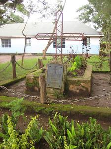 D5 Akeri Memorial
