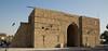 Al Balad Gate
