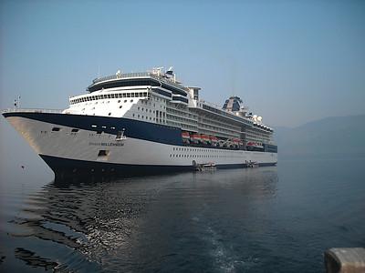 Alaska Cruise 2009