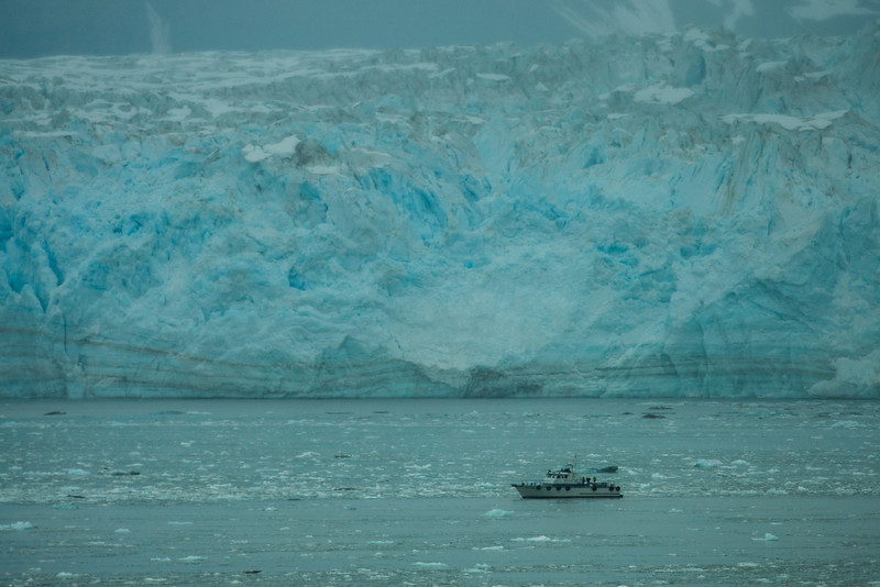 A small section of Hubbard Glacier.