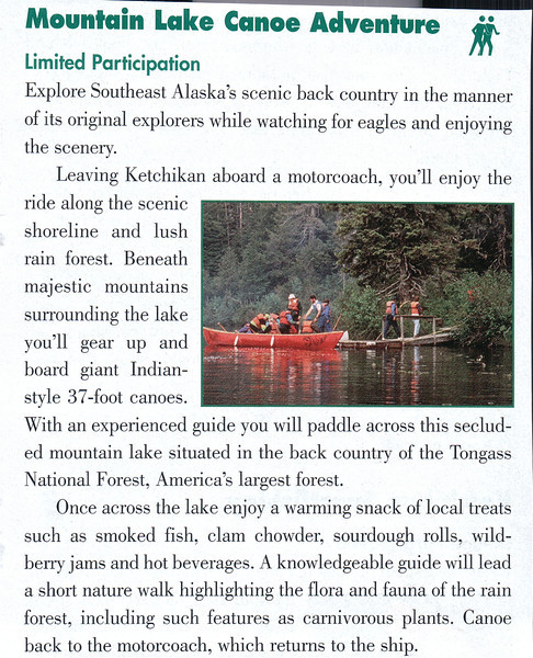 Details on Our Mountain Lake Canoe Adventure - Ketchikan, Alaska<br /> Alaska Inside Passage Cruise - Seward, Alaska to Vancouver, Canada - Holland America Cruise Lines  - May 17-24, 1998