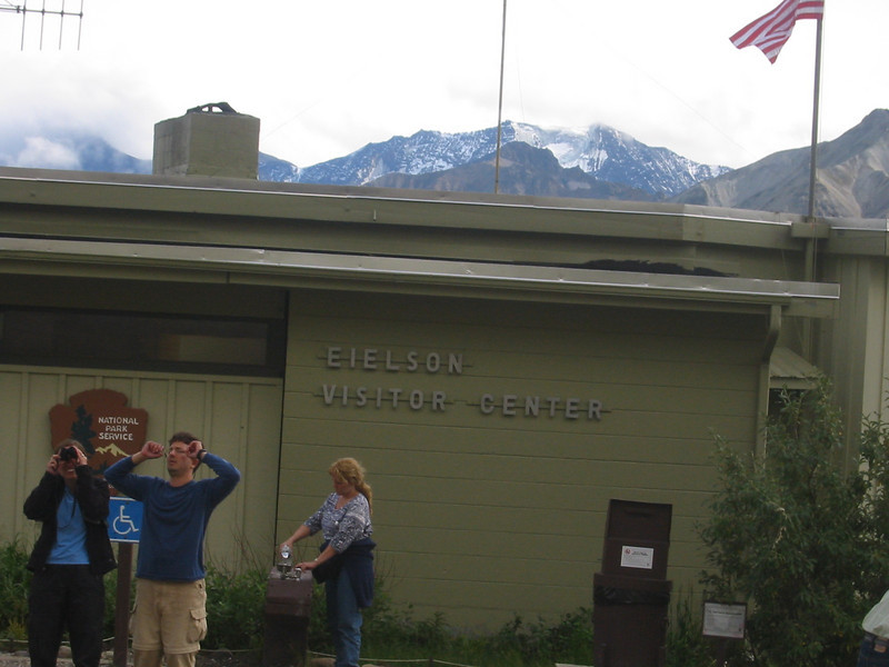 The Eielson Visitor Center.
