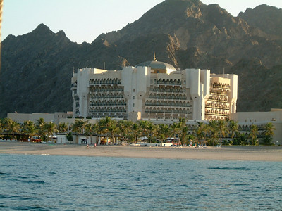The Al Bustan Palace Hotel