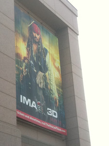 While at the museum, saw Pirates 4 in 3-D.  Very cool movie.