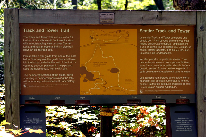 There are 14 day hiking trails along the Highway 60 corridor.  Highway 60 cuts through the southern part of Algonquin Park.  The trails are categorized by degree of difficulty into easy, moderate or difficult.  The easy trails are short and flat.  The difference between the moderate and difficult trails is not the length so much as the elevation changes - and in some instances the quality of the trail (i.e., smooth or rocky).  The first trail we took was called Track and Tower.