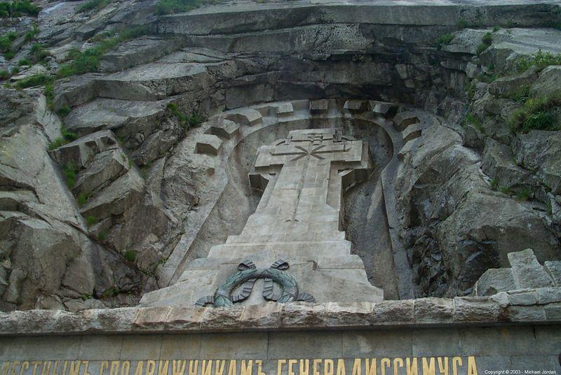 Monument to Field Marshal Alexander Suvarov.