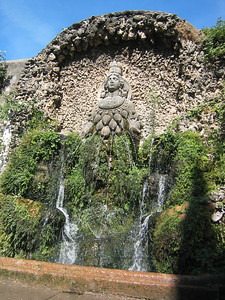 Fountain of Mother Nature